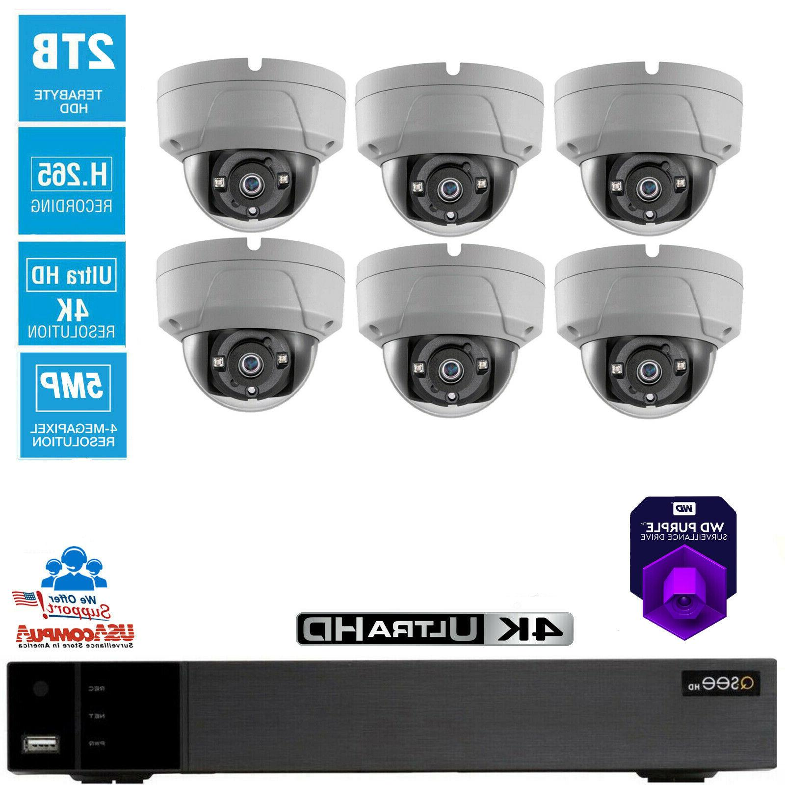 q see security system 6 camera vandal